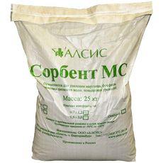 Сорбент МС фракция 0,7 - 2,0 (мешок 25 кг), фото