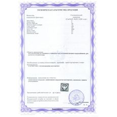 Экотар А Био (мешок 12 л), фото , изображение 3