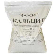 Кальцит фракция 1,5 - 3,0 (Корректор рН, мешок 25 кг), фото