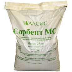 Сорбент МС фракция 0,7 -1,4 (мешок 25 кг), фото