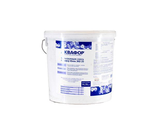 Фильтрующая смесь Юник ЭКО 5 ( ведро 14,15 литров), аналог Экотара-А, фото