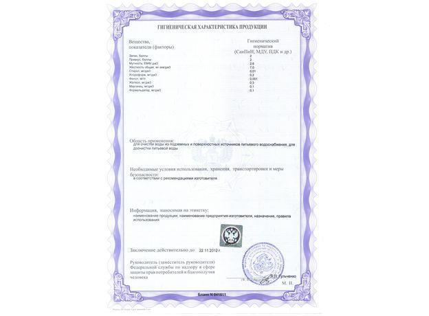 Экотар А (мешок 25 л), фото , изображение 3