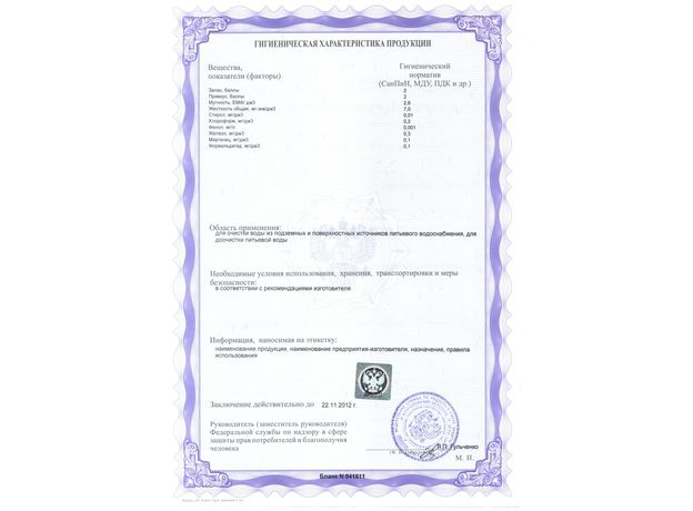 Экотар В (мешок 25 л), фото , изображение 3